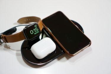 【mophie 3-in-1 Wireless Charging Padレビュー】3デバイスを同時に充電出来るワイヤレス充電パッド。