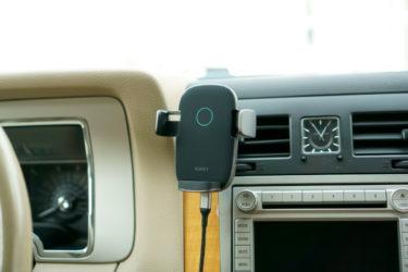 【AUKEY HD-C52レビュー】ワイヤレス急速充電対応の自動開閉車載ホルダー