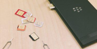 【初心者向け】SIMロック解除の方法と手順を解説【自分で出来る】
