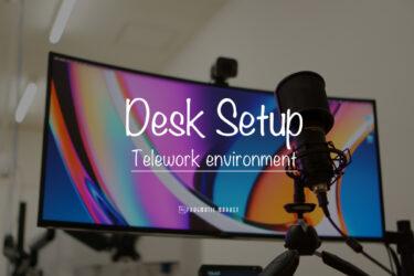 【テレワーク環境整備】WEBカメラとマイクでZOOMやTeamsに最適なオンラインミーティング環境を整える